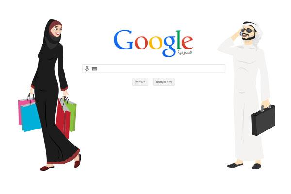 arab seo