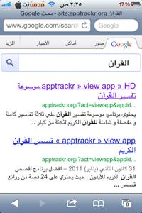mobile arabic browser