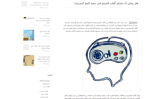 arabic content marketing for blog