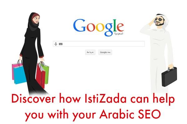 arabic seo in saudi 2