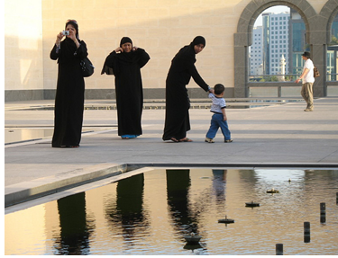 3 women at the Museum of Islamic Art, Doha