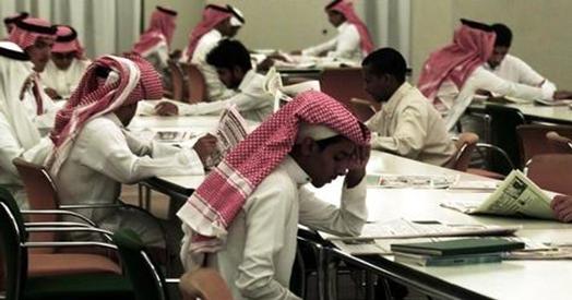 gulf arab mens clothing