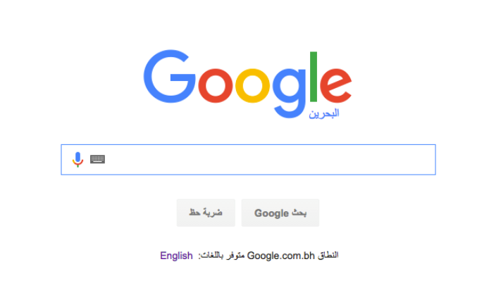 Search_Engine_Marketing_in_Bahrain