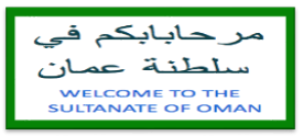 Welcome_to_the_Sultanate_of_Oman