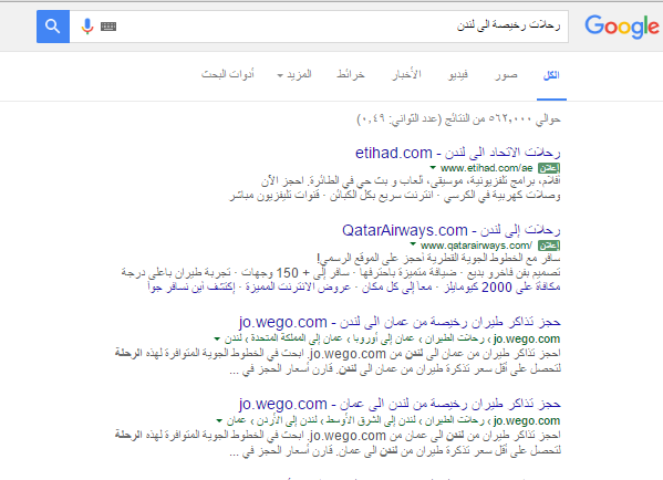 jordan search result page