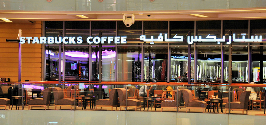 Starbucks Middle East Success Secrets