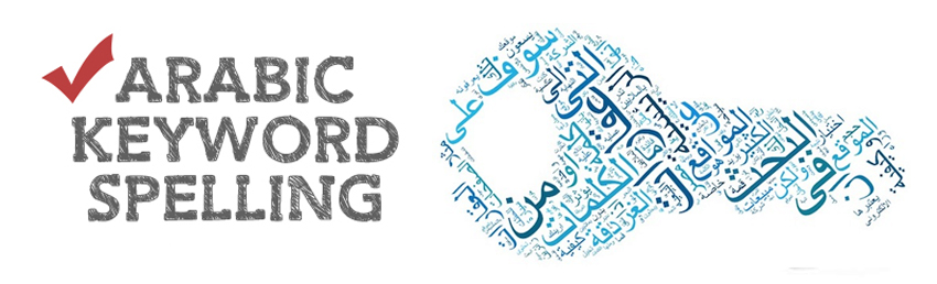 arabic keyword research
